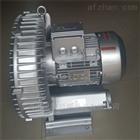 2QB630-SAH26(3KW)梁瑾2QB漩涡式高压鼓风机
