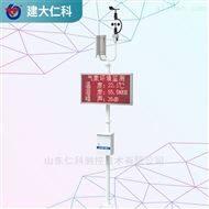 RS-QXYL建大仁科 一体化自动气象站