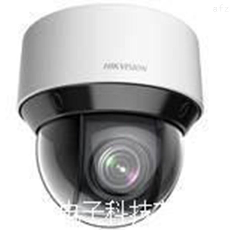 DS-2PT7D40IW-DE智能球型摄像机