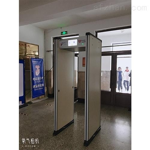 快速检测考试中心手机安检门