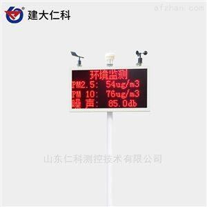 RS-ZSYC1-*建大仁科智慧城市扬尘监测系统噪声监控仪