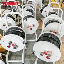 IIC级移动式防爆检修电缆盘生产加工