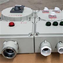 工厂三级防爆配电箱