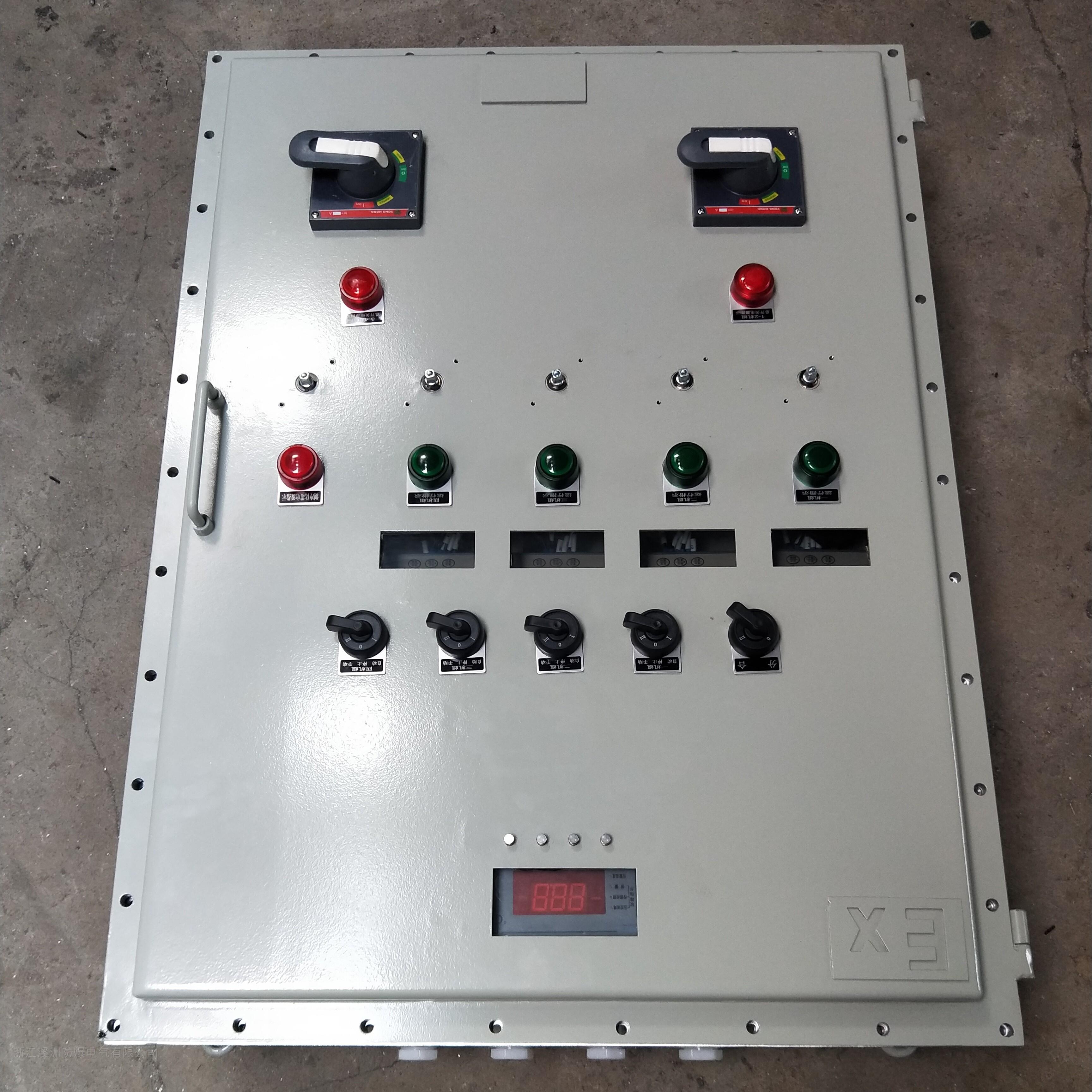 防爆电伴热配电箱锅炉房