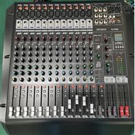 DS-KAU8000调音台