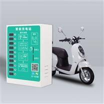 上海江浙地区海康威视智能电动车充电桩免费