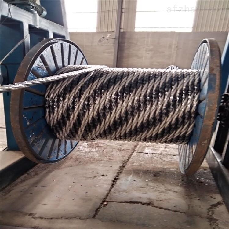 ZR-CEFR船用电缆  阻燃电缆