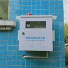 垃圾处理厂恶臭监测系统