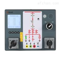 ASD310厂家供应开关柜综合操控显示装置