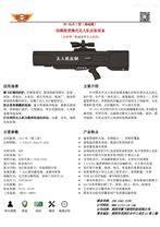 无人机拦截枪尖兵Ⅰ型基础版