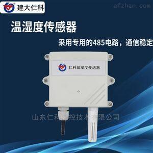 RS-WS-*-2-*建大仁科一体化温度变送器
