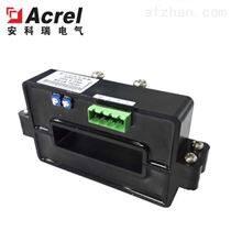 AHKC-KA可拆卸式霍爾電流傳感器