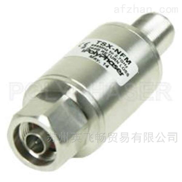 698MHz-2.7GHz隔直流滤波射频防雷器