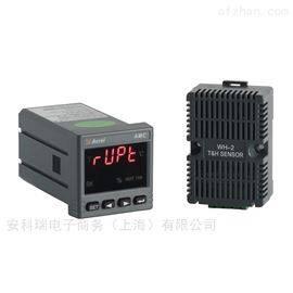 WHD48-11WHD系列智能型温湿度控制器