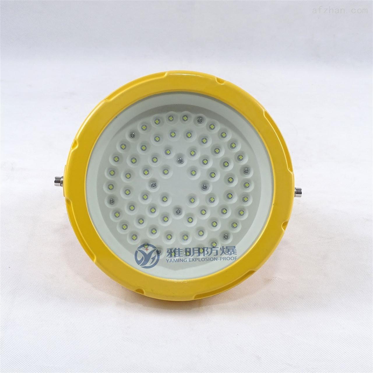 70W声控防爆LED照明灯