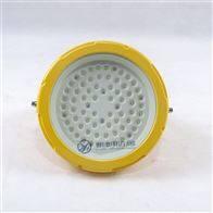 150W正百光防爆LED泛光燈