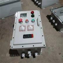 BXD防爆仪表控制柜