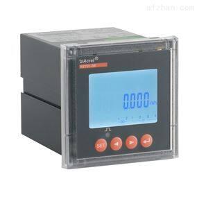 RS485通讯直流电流表 LED显示 导轨式
