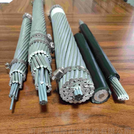 钢芯铝绞线240/40价格