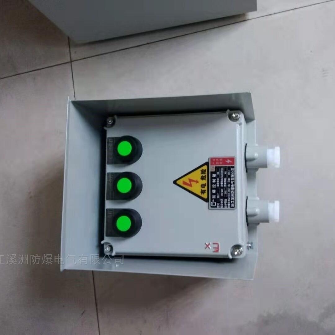 铝合金防爆控制箱带防雨罩