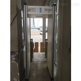 HD-III防爆中小企业手机检测门