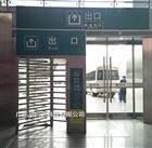 车站出口手动止逆不锈钢梳状全高单向门