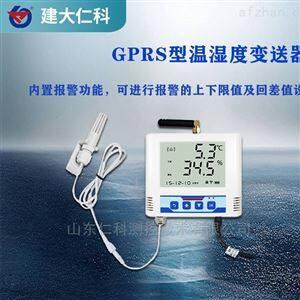 RS-WS-GPRS-6建大仁科GPRS实时定位监控温湿度记录仪