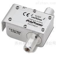 VHF50HNPolyphaser 100MHz-512MHz隔直流滤波防雷器