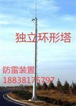 避雷塔设计图纸要求生产-河南扬博公司