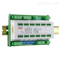 AMC16Z-MAH/C485通讯机房列头柜进线监测模块