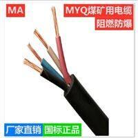 MYQ矿用轻型电缆 MYQ0.3/0.5矿用橡套软电缆