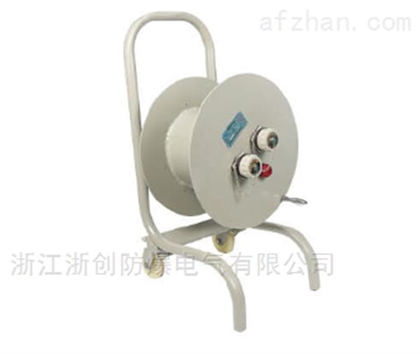 移动式防爆检修电缆盘