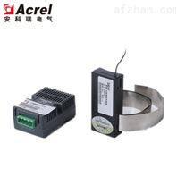 ATE400安科瑞母排节点测温传感器变电所运维