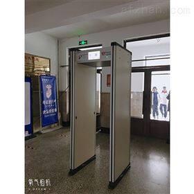HD-III大客流学校手机检测门