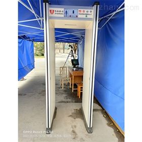 HD-III测温学校安检门