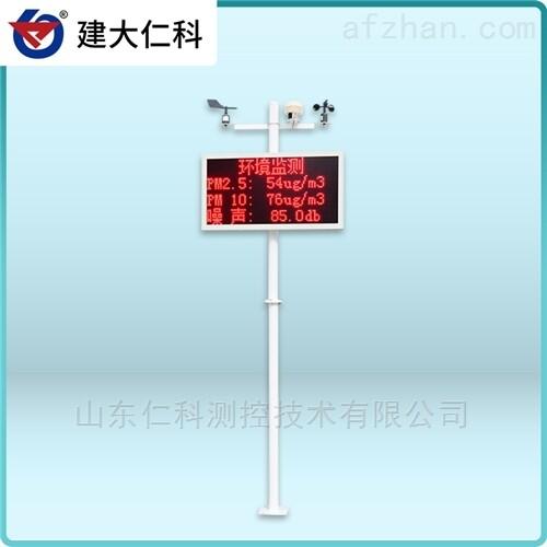 建大仁科 扬尘监测PM10噪声监测仪系统