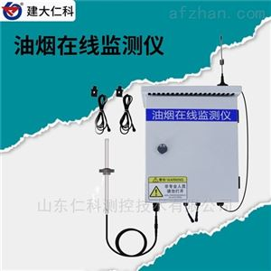 RS-LB-400建大仁科 油烟在线监测仪 餐饮行业用