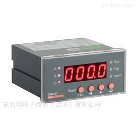 ARD2AD智能电动机保护器