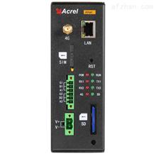 ANet-2E4SM-LR/D通信管理机 2网口4串口lora通讯