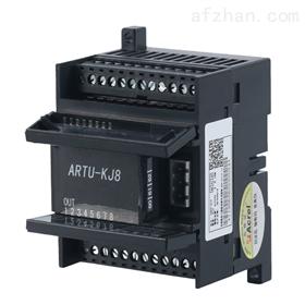 ARTU遥信遥控单元 开关量继电器信号采集