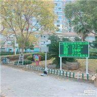 BYQL-Z广场舞噪音环境超标报警监测系统全国供应