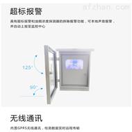 BYQL-100餐厅烟囱管道油烟净化监测仪