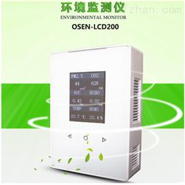 BYQL-2H100教室室内空气质量监测设备哪家好