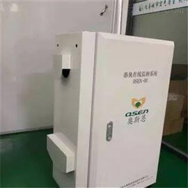 BYQL-OU下水道、污水站臭气浓度OU值在线监测系统
