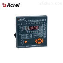 ARC-6/J功率因數自動補償控制儀