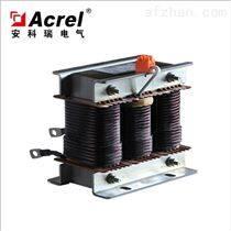 ANCKDG-0.3-0.47-14電抗率無功補償裝置