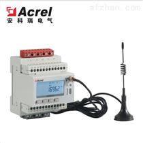 AcrelCloud-5000企業能耗監測系統-區域用能