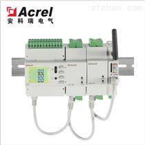 AcrelCloud-5000能耗管理系統-建筑用能統計