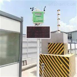 BYQL-YZ深圳扬尘噪音监测系统双摄像头抓拍神器