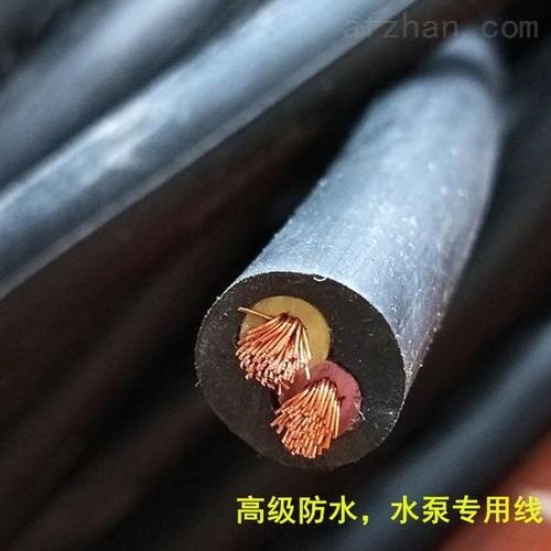 YC电缆  YZ中型电缆